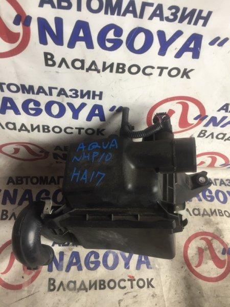 Корпус воздушного фильтра Toyota Aqua NHP10 1NZ-FXE 22204-28010