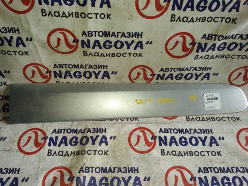 Молдинг на дверь Toyota Rav4 ACA21 передний правый