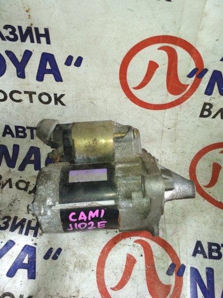 Стартер Toyota Cami J102E K3-VE 28100-97401