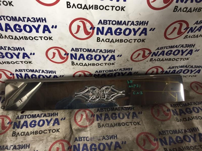 Решетка Toyota Bb NCP31 передняя