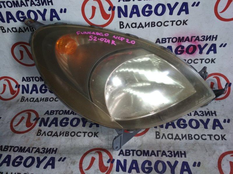 Фара Toyota Funcargo NCP20 передняя правая 52024