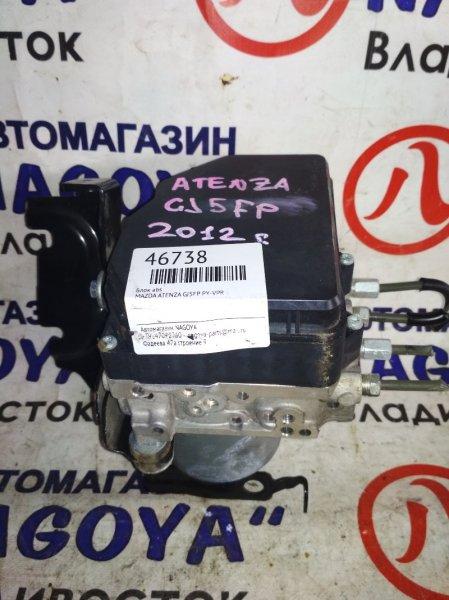 Блок abs Mazda Atenza GJ5FP PY-VPR