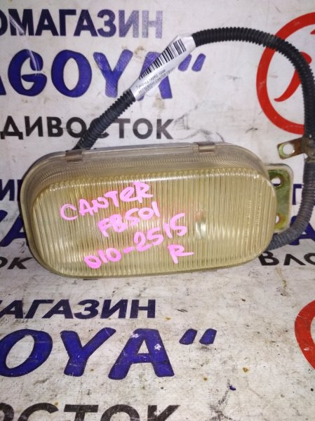 Туманка Mitsubishi Canter FB501 передняя правая 010-2515