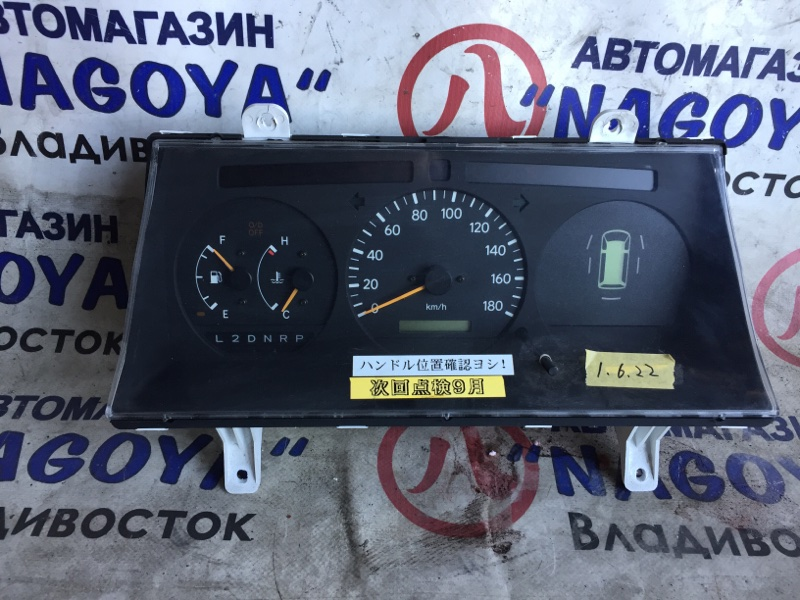 Спидометр Toyota Hiace KZH110 1KZ-TE 83800-26321