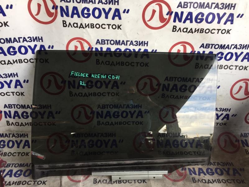 Стекло двери Toyota Corolla Fielder NZE161 заднее левое