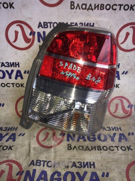 Стоп-сигнал Toyota Spade NSP140 задний правый 52262