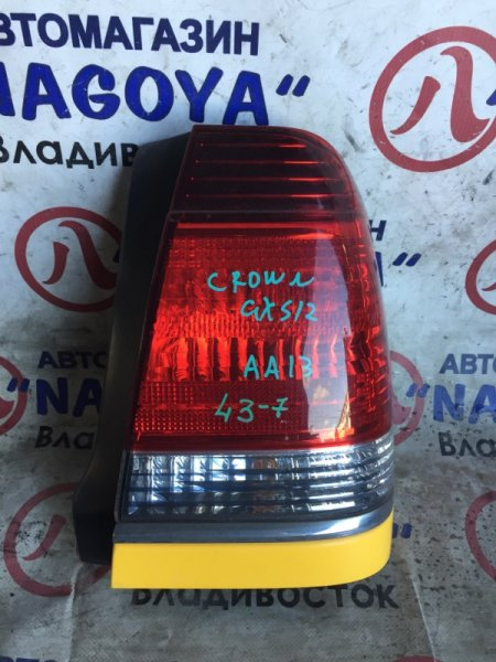 Стоп-сигнал Toyota Crown Comfort GXS12 задний правый 43-7