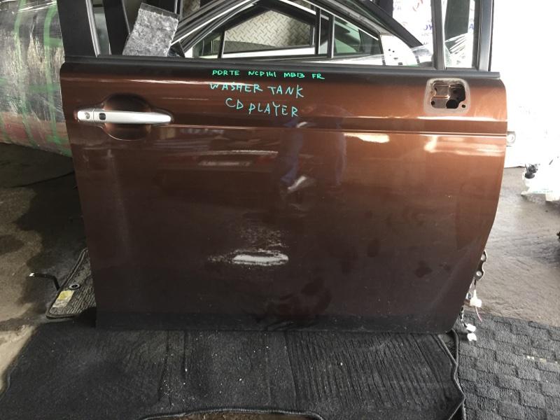 Дверь Toyota Porte NCP141 передняя правая 4U3