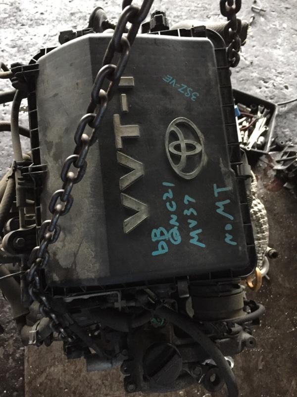 Двигатель Toyota Bb QNC21 3SZ-VE 1550044