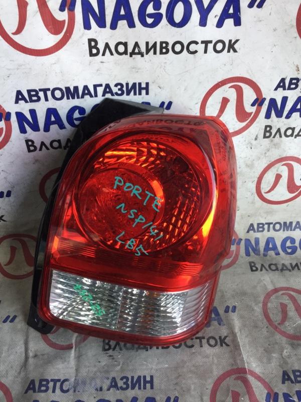 Стоп-сигнал Toyota Porte NSP141 задний правый 52257