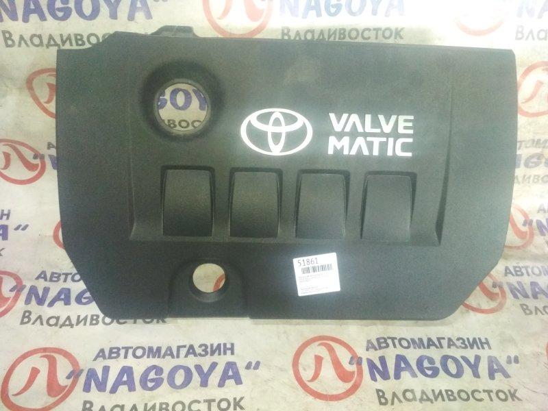 Крышка двс декоративная Toyota Allion ZRT260 2ZR-FAE VALVE MATIC