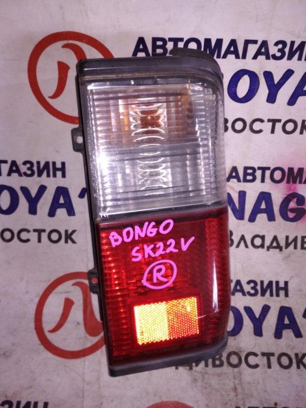 Стоп-сигнал Mazda Bongo SK22V задний правый 220-61471/61871