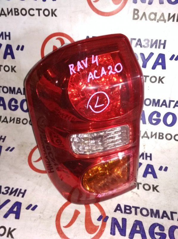 Стоп-сигнал Toyota Rav4 ACA20 задний левый 4232