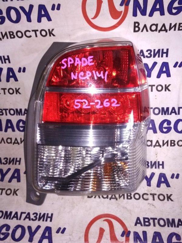 Стоп-сигнал Toyota Spade NCP141 задний правый 52262
