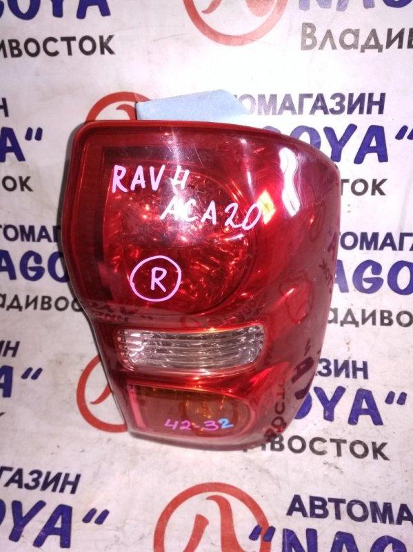 Стоп-сигнал Toyota Rav4 ACA20 задний правый 4232