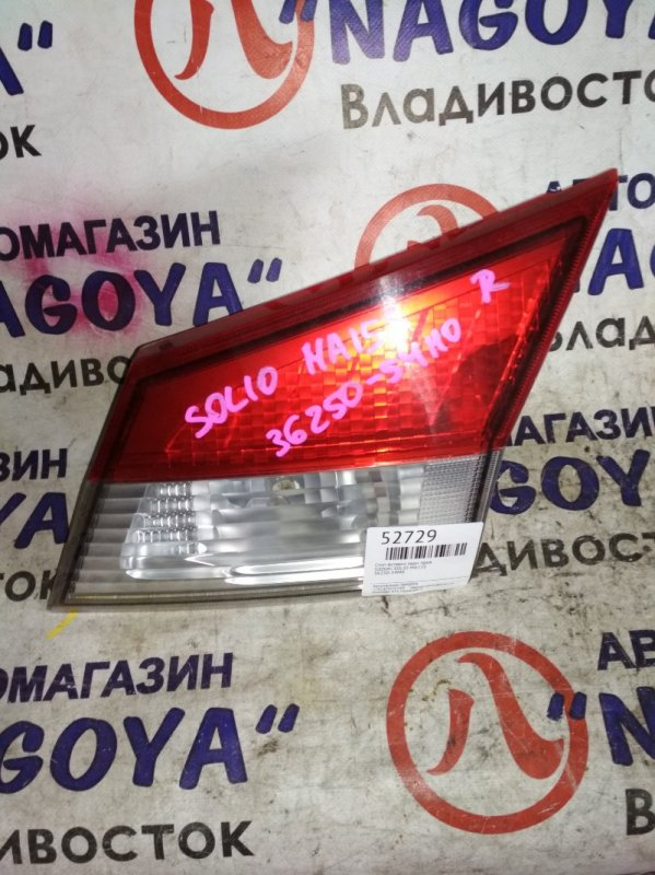 Стоп-вставка Suzuki Solio MA15S задняя правая 36250-54M0