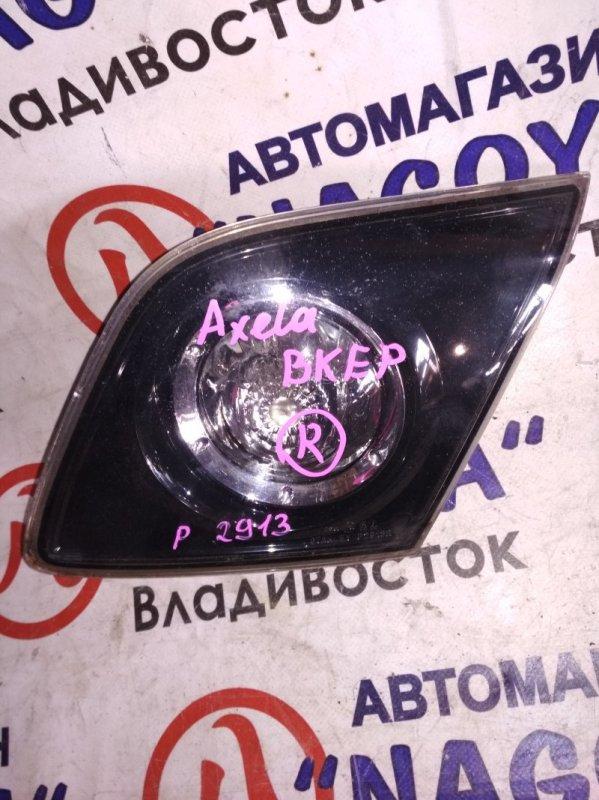 Стоп-вставка Mazda Axela BKEP задняя правая P2913