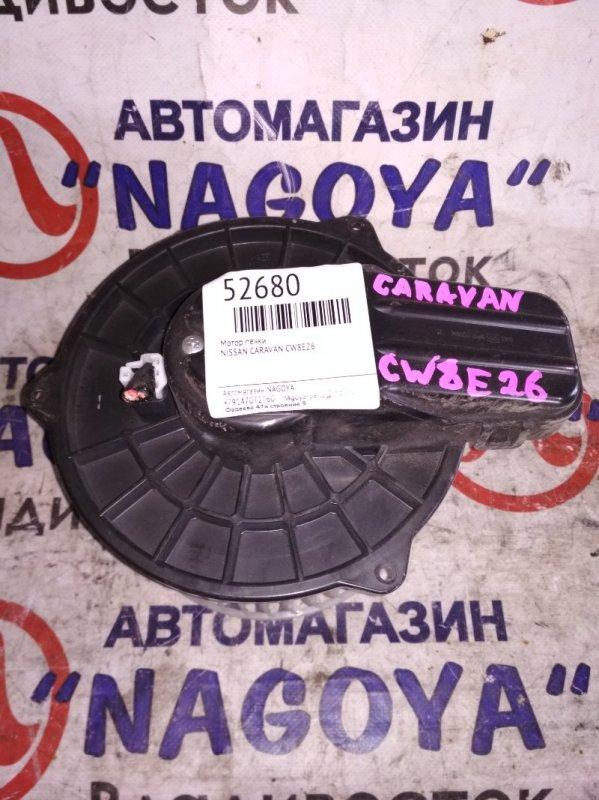 Мотор печки Nissan Caravan CW8E26