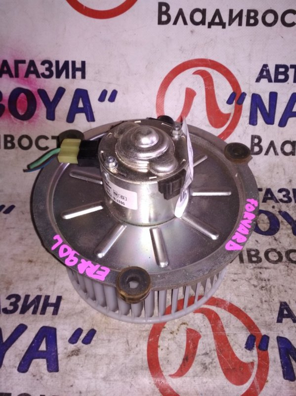 Мотор печки Isuzu Giga FRR90 24 VOLT
