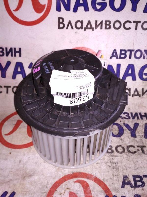 Мотор печки Nissan Note E11
