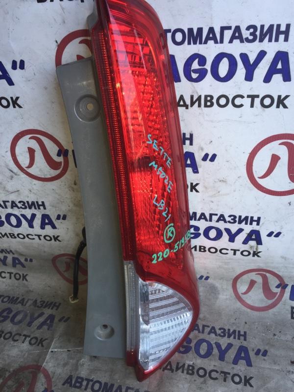 Стоп-сигнал Toyota Passo Sette M502E задний правый 220-51958