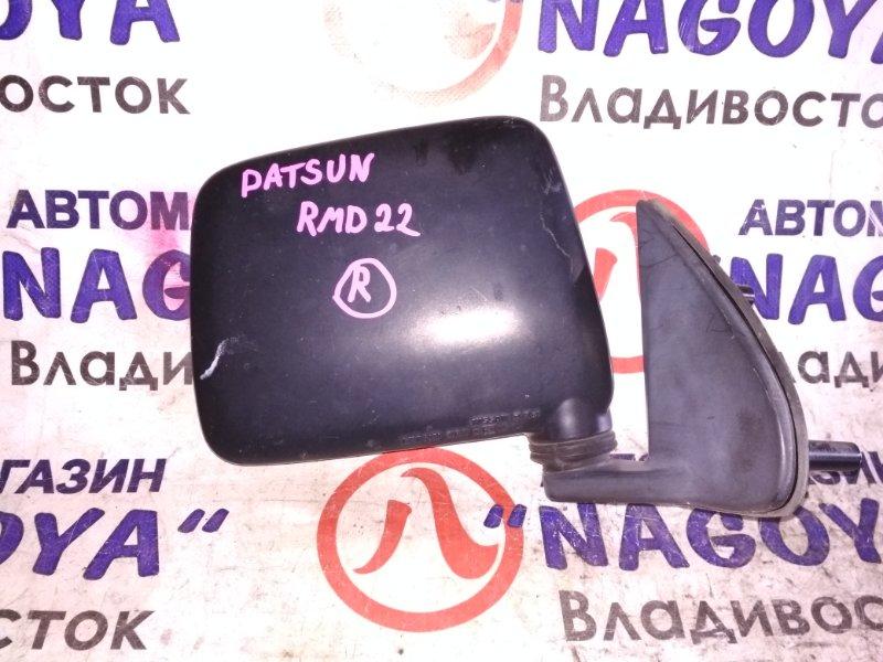 Зеркало Nissan Datsun RMD22 переднее правое MEX