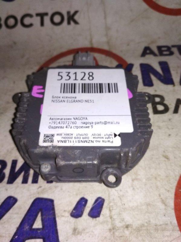 Блок ксенона Nissan Elgrand NE51 D2R/D2S