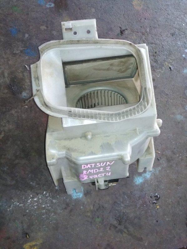 Печка Nissan Datsun RMD22