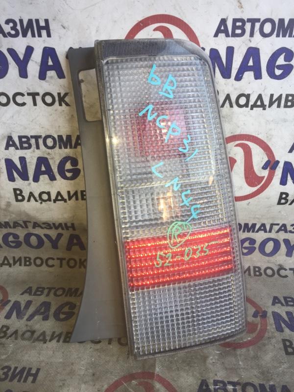 Стоп-сигнал Toyota Bb NCP31 задний правый 52035