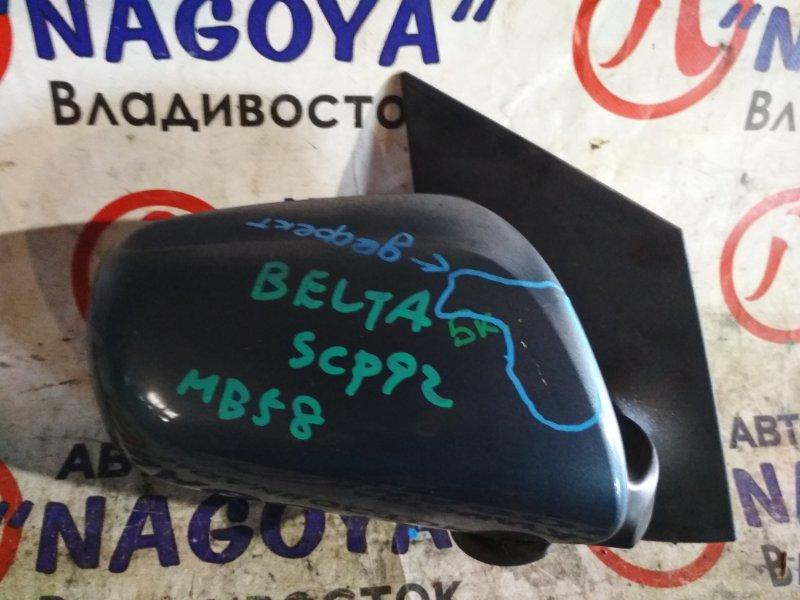 Зеркало Toyota Belta SCP92 переднее правое 5 KOHTAKTOB