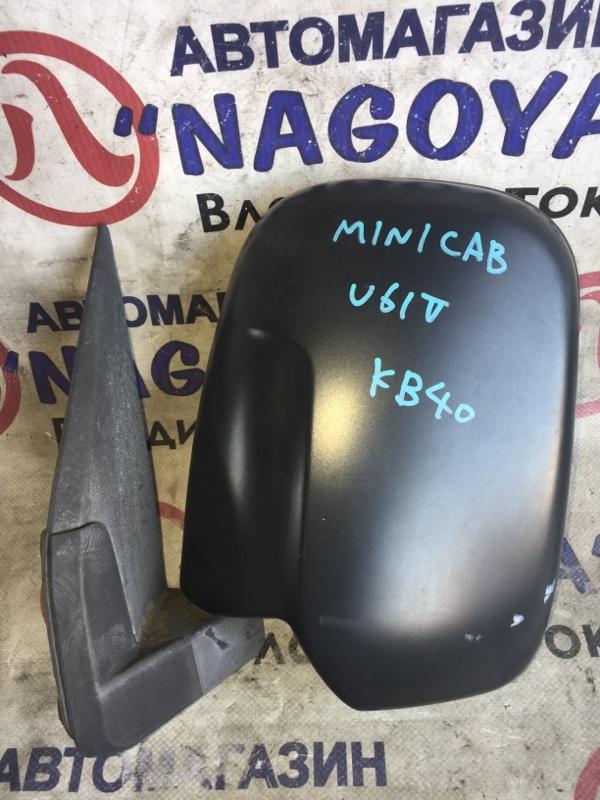 Зеркало Mitsubishi Minicab U61V переднее левое MEX