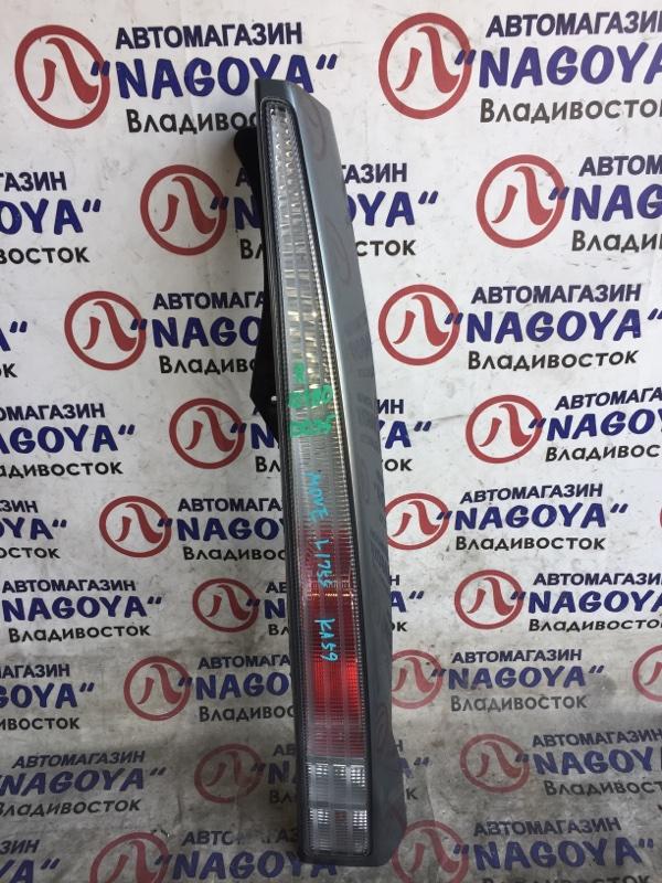 Стоп-сигнал Daihatsu Move L175S задний правый D075