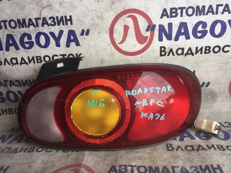 Стоп-сигнал Mazda Roadster NB8C задний правый 4816