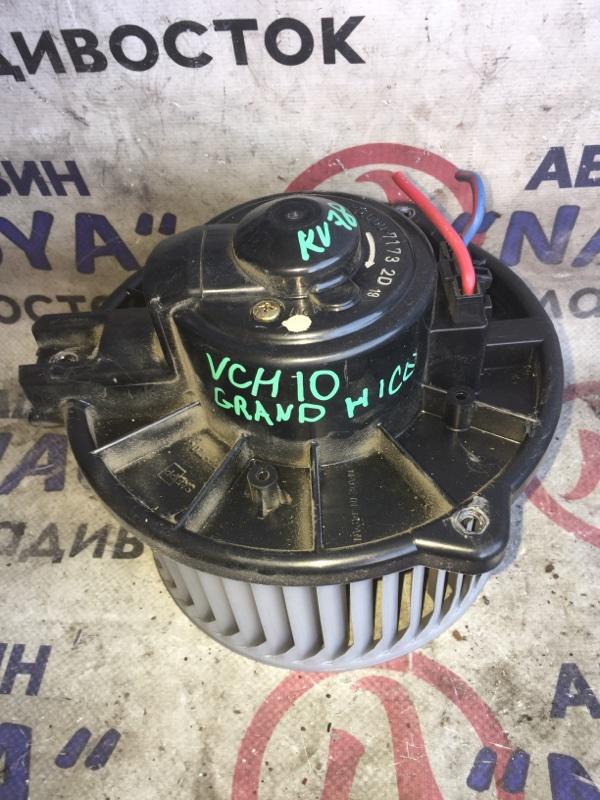 Мотор печки Toyota Grand Hiace VCH10