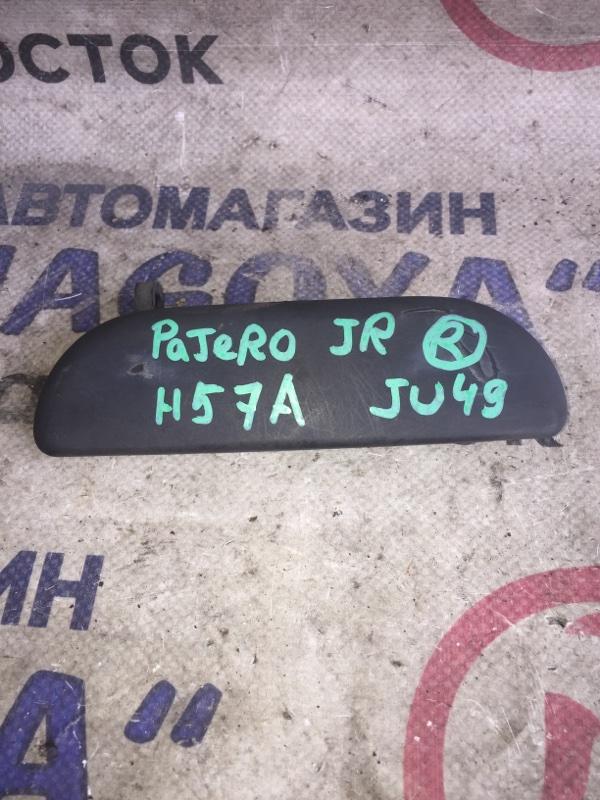 Ручка двери внешняя Mitsubishi Pajero Junior H57A передняя правая