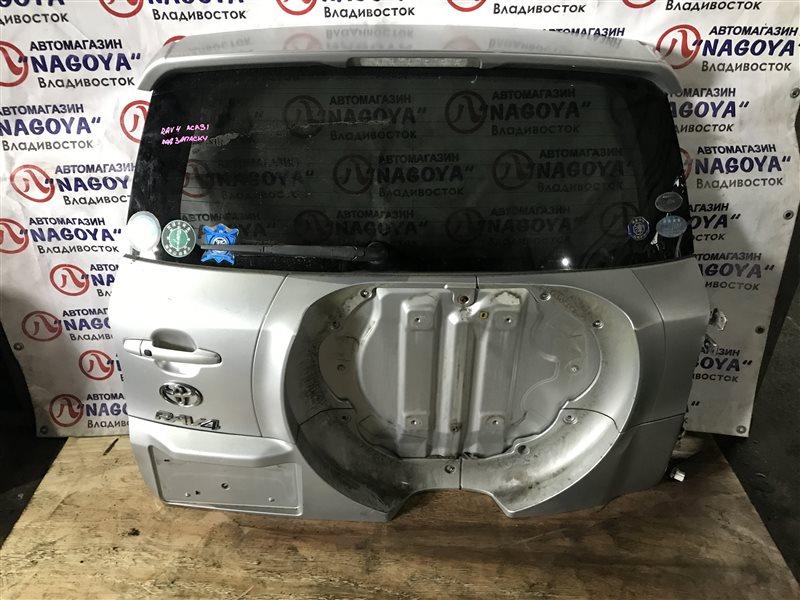 Дверь 5-я Toyota Rav4 ACA31 задняя