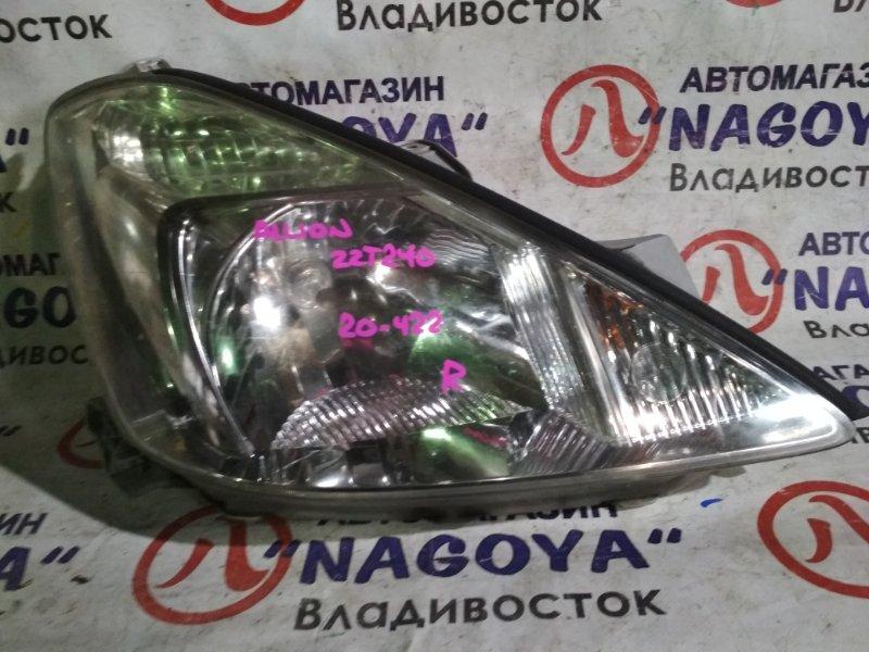 Фара Toyota Allion ZZT240 передняя правая 20422