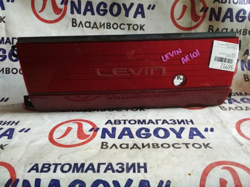 Стоп-вставка Toyota Corolla Levin AE101 задняя 2 MODEL