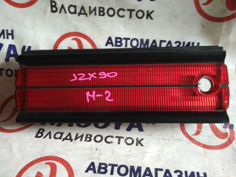 Стоп-вставка Toyota Markii JZX90 задняя 2 MODEL