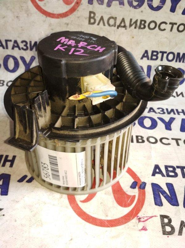 Мотор печки Nissan March AK12