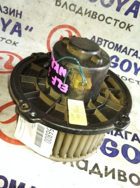 Мотор печки Isuzu Elf NKR66 24 VOLT
