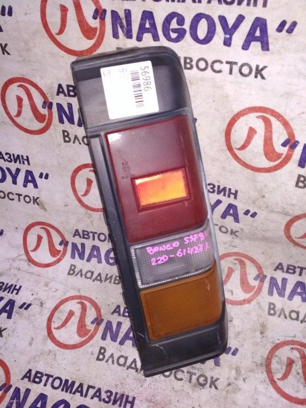 Стоп-сигнал Mazda Bongo SSF8V задний правый 220-61427