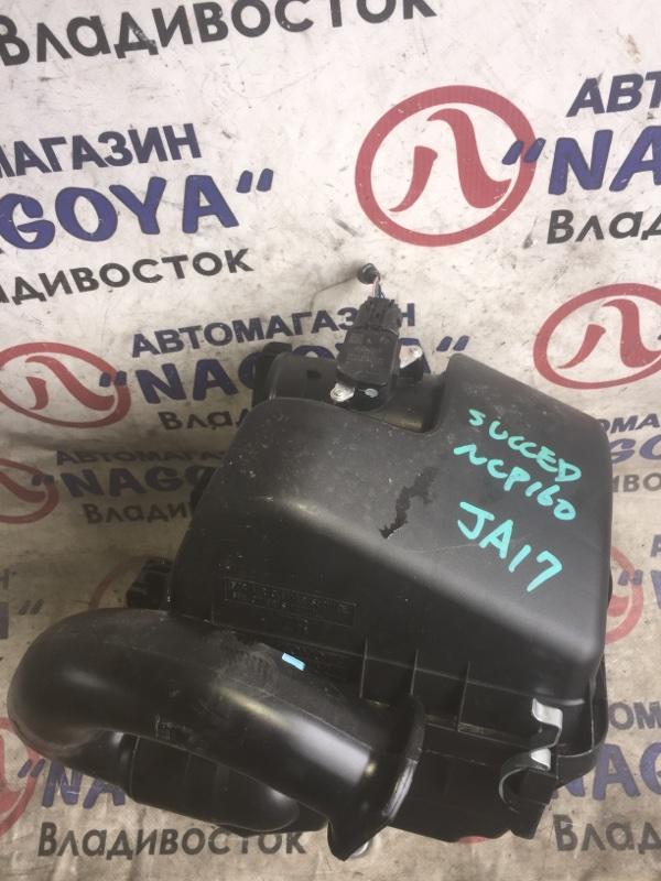 Корпус воздушного фильтра Toyota Succeed NCP160 1NZ-FE 22204-0V020