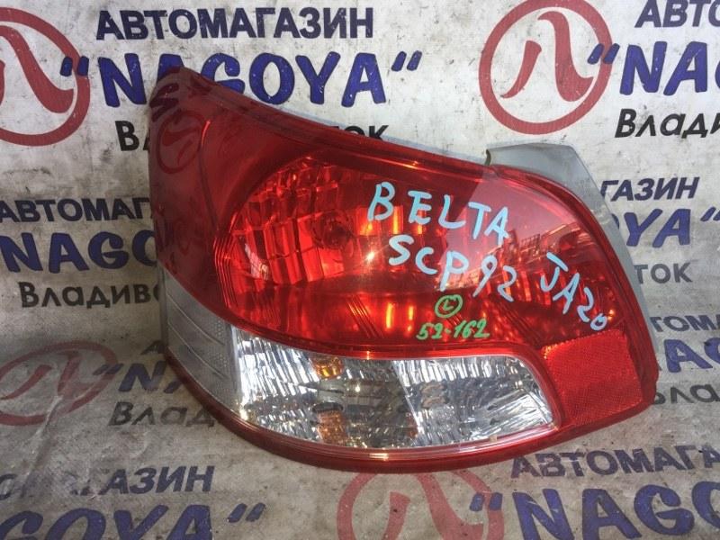 Стоп-сигнал Toyota Belta SCP92 задний левый 52162