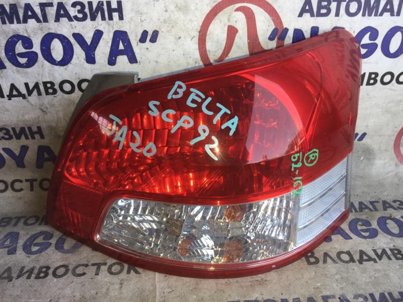 Стоп-сигнал Toyota Belta SCP92 задний правый 52162