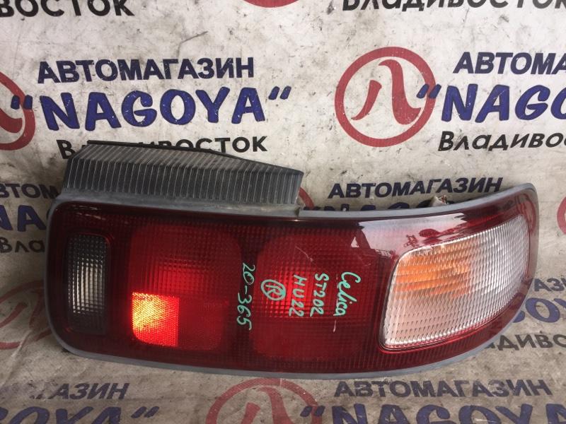 Стоп-сигнал Toyota Celica ST202 задний правый 20365