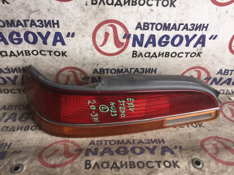 Стоп-сигнал Toyota Corona Exiv ST200 задний левый 20371