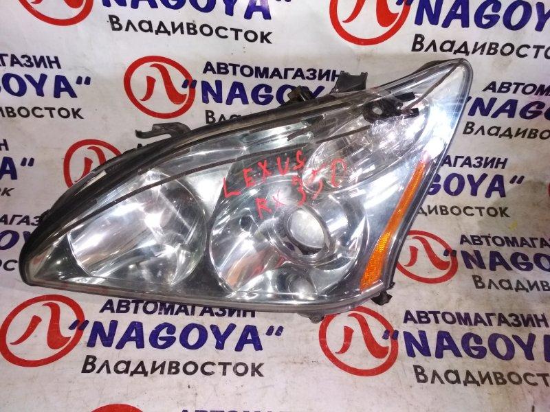 Фара Lexus Rx350 GSU35 передняя левая 4852