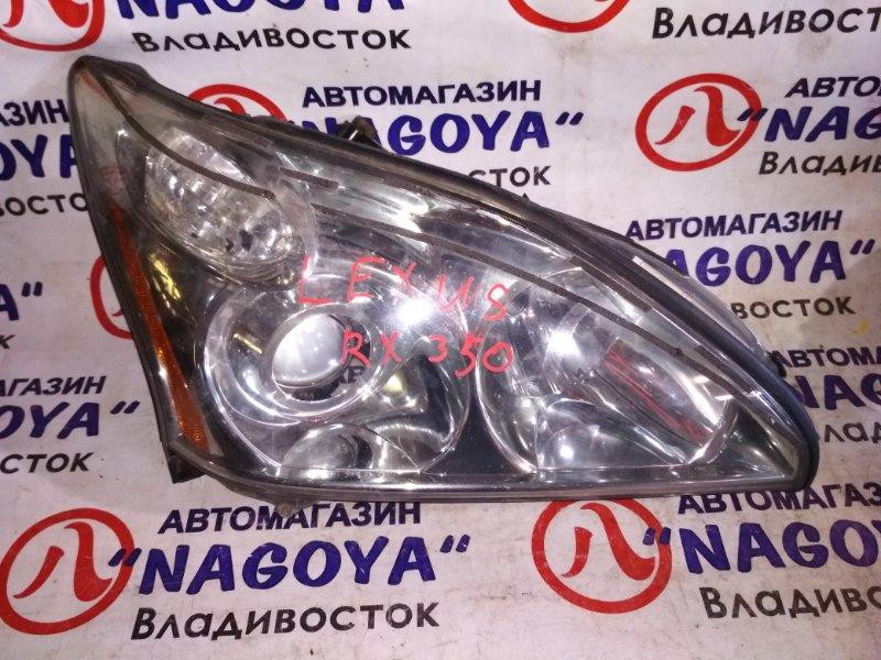 Фара Lexus Rx350 GSU35 передняя правая 4852