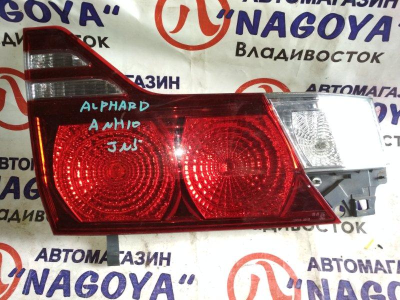 Стоп-вставка Toyota Alphard ANH10 задняя левая 5819